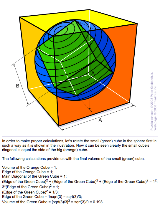 Sphere Between Cubes a.png